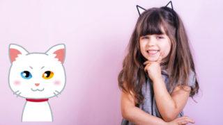 猫娘のかわいいイラスト画像やコスプレ衣装とフィギュアなどグッズ